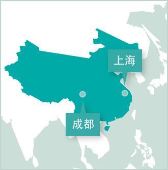中國地圖顯示義工項目設立在上海和成都