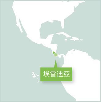 Projects Abroad哥斯達黎加義工項目設立在埃雷迪亞
