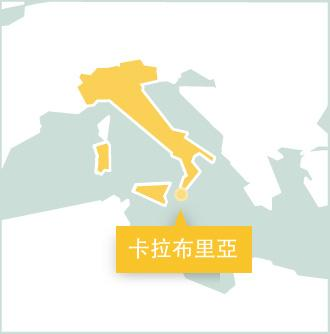 Map of volunteer placement in Calabria, Italy with Projects Abroad