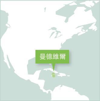 牙買加地圖顯示Projects Abroad義工項目設立在曼德維爾