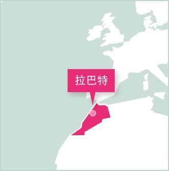地圖顯示摩洛哥義工的工作地點:拉巴特