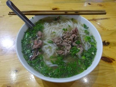 Traditional beef noodle soup dish called pho
