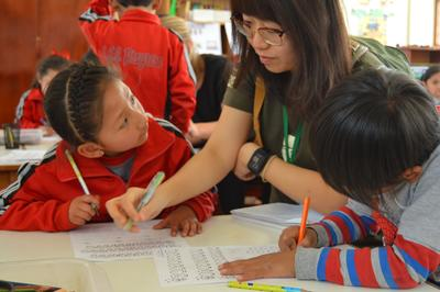 Volunteer on a Teaching Project to teach English abroad
