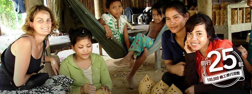 一群當地人教導國際義工了解他們的傳統文化